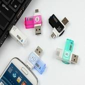 [티뮤]포인트 OTG USB 메모리 64G
