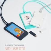 [아이리버]사원증 카드 홀더+OTG메모리 8G