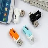 [티뮤]스마트 OTG USB 메모리 16G