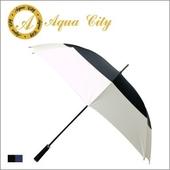 아쿠아시티 70화이바투블럭 자동장우산