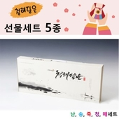 청해담은선물세트[청/매/난/죽/송세트]/[기장미역,다시마,멸치]선물세트