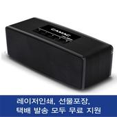 캐맥 블루투스 스피커 CMK-5600