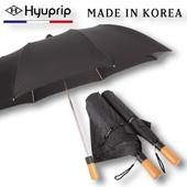 협립 2단 리더스 자동우산(남자양산)-국내산