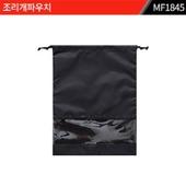 조리개 파우치 / 신발파우치 : MF1845