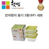전자레인지 냉동밥 보관용기 6P(3종)