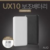 ALIO UX10보조배터리 10,000mAh