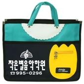 봉제B가방