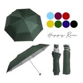 해피레인 3단씨 우산