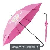 송월우산 장우산 컬러매직60 우산 s