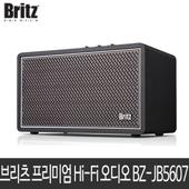 브리츠 프리미엄 Hi-Fi 오디오 플레이어 BZ-JB5607
