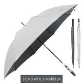 송월우산 장우산 카본65 우산 s