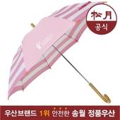 송월우산 쓸쓸한토끼 장라인 장우산 s