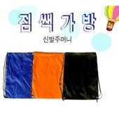 멀티백/짐쌕/신발주머니/스포츠백