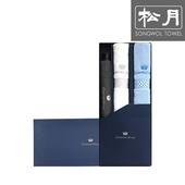 [송월 우산선물세트]카운테스마라 3단폰지 1p + 맥스2p