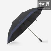 [2단우산]송월우산 카운테스마라 2단 빗살보더65