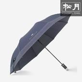 [2단우산]송월우산 카운테스마라 2단 도트보더