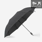 [2단우산]송월우산 카운테스마라 2단 다이아라인