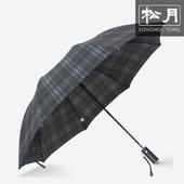 [2단우산]송월우산 2단 모던체크