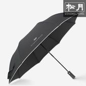 [2단우산]송월우산 카운테스마라 2단 폰지바이어스