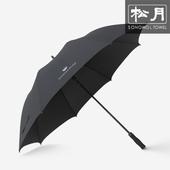 송월우산 카운테스마라 장폰지80