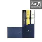 [송월 우산선물세트]카운테스마라 3단폰지 1p + 센치2p