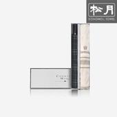 [송월 우산선물세트]송월 2단 모던체크 1p + 카운테스마라 센치1p
