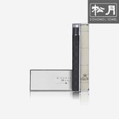 [송월 우산선물세트]카운테스마라 2단 다이아라인 1p + 라인체크1p