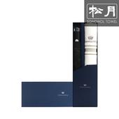 [송월 우산선물세트]카운테스마라 2단 다이아라인 1p + 센치1p