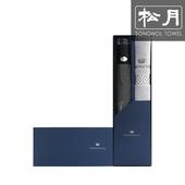 [송월 우산선물세트]카운테스마라 2단 도트보더 1p + 맥스1p
