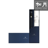 [송월 우산선물세트]카운테스마라 2단 도트보더 1p + 써클1p