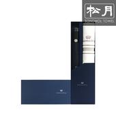 [송월 우산선물세트]카운테스마라 2단 도트보더 1p + 센치1p
