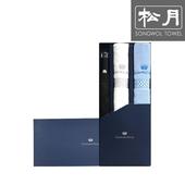 [송월 우산선물세트]카운테스마라 2단 폰지바이어스 1p + 맥스2p