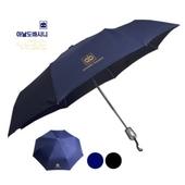아놀드바시니 3단폰지솔리드완자/3단우산.3단자동우산