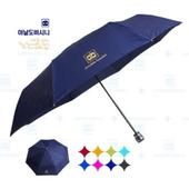 아놀드바시니 3단폰지엠보/3단우산.3단수동우산