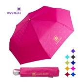 아놀드바시니 3단폰지엠보완자/3단우산.3단자동우산