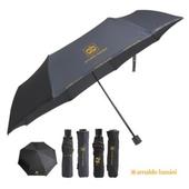 아놀드바시니 3단폰지인바/3단우산.3단수동우산