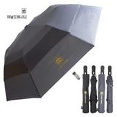 아놀드바시니 2단폰지65이중방풍/2단우산.2단자동우산