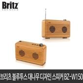 브리츠 블루투스 대나무 재질 스피커 BZ-W150
