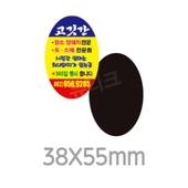 전체자석 스티커(자유형 38X55)