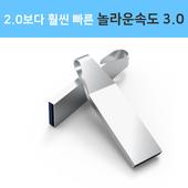 메탈 웨이브 USB 3.0 8GB