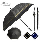 미켈란젤로 70폰지피렌체/장우산.자동우산