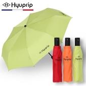 협립 3단 심플컬러 수동 우산