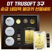 타이틀리스트 DT trusoft 3구 볼마커 순금 네임택 선물세트