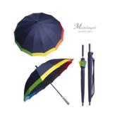 미켈란젤로 60-14K 멜빵 무지개보다 장우산