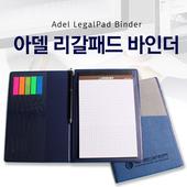 [레이저인쇄]아델 A5 리갈패드 바인더