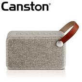 캔스톤 W16 블루투스스피커