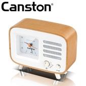 캔스톤 LX-C500 블루투스스피커