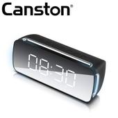 캔스톤 LX-C7 블루투스스피커