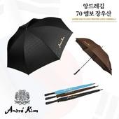 앙드레김 70투명무늬장우산