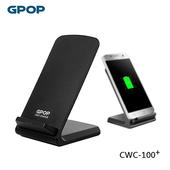 [고속충전]GPOP 10w 듀얼코일 고속무선충전기 CWC-100